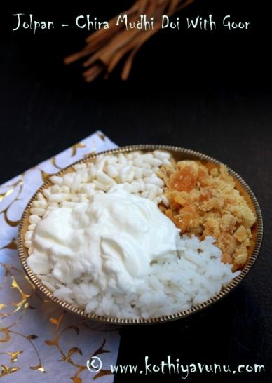 Jolpan - Assamese Breakfast - Chira Mudhi Doi Goor Jolpan (1)